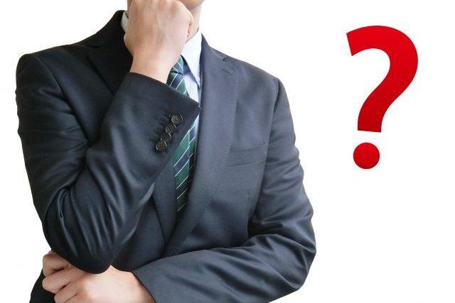 転職活動はどのように進めるべき?